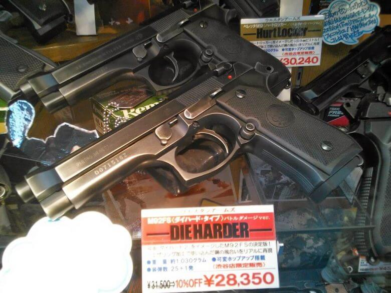 Western Arms 渋谷店に行ってきました。