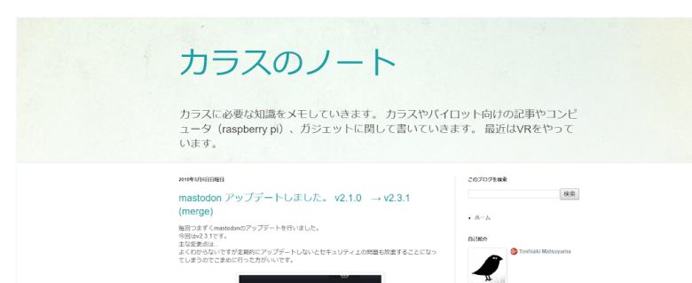 お知らせ ブログのデザインを変更しました。