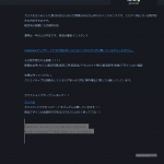 mastodon アップデートしました。 v2.1.0 → v2.3.1 (merge)