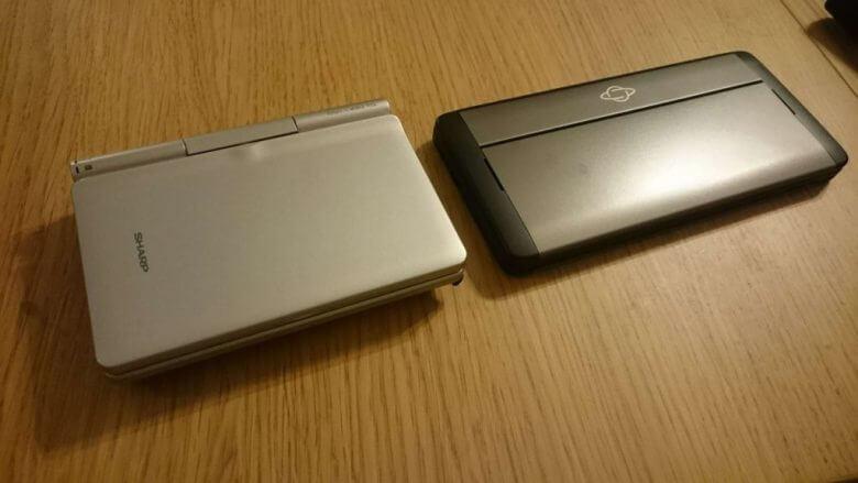 最強おもしろ端末(スペック上) GPD micro PCの申し込みが始まったよ!