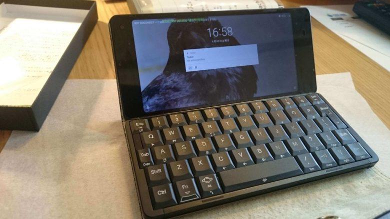最初に読む gemini PDA基本的な使い方+設定