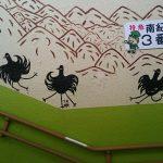 名古屋発、鉄道とバスで熊野三山へ行こう 旅のしおり