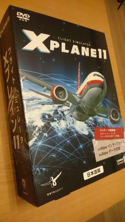 x-plane11購入しました。動作確認