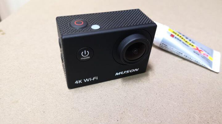 さよなら格安アクションカメラMUSON Pro2