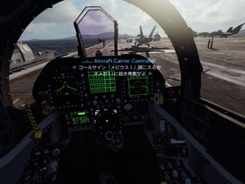 現役パイロットのエースコンバット7レビュー プロのパイロットはエスコンを買おう!