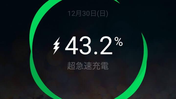 怪しげな中国製の社外品充電器で HUAWAIの超高速充電 Super charge ができるか試してみた