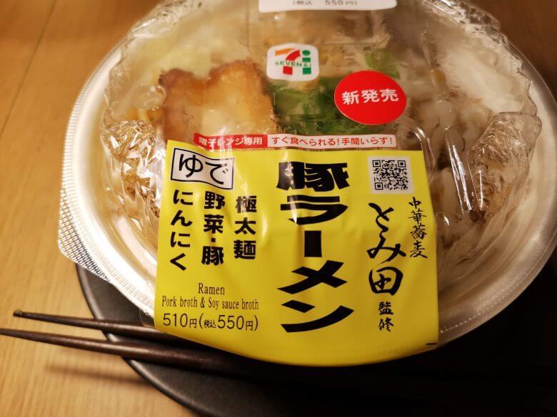 話題のコンビニ版二郎インスパイアが陸の孤島宮崎にも上陸したからチラ裏レポ 宮崎で食べれる二郎系も紹介