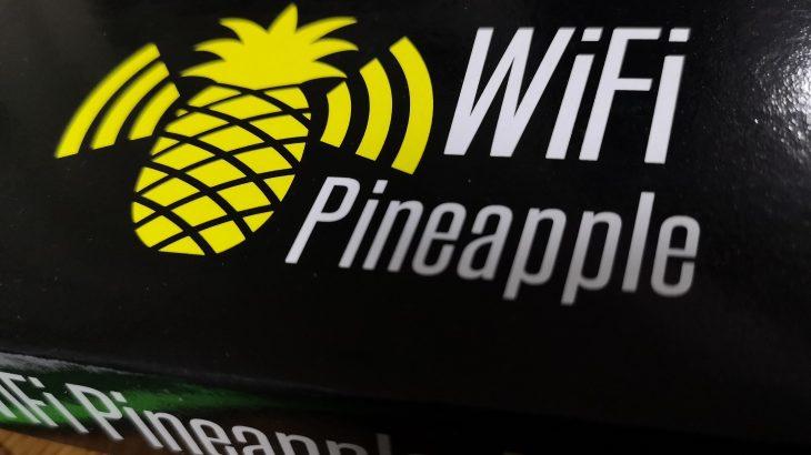 linuxユーザー向け Wifi pineappleのセットアップ