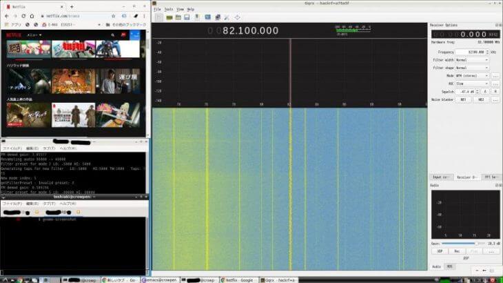 LXDE でウィンドウ整列ショートカットを作る